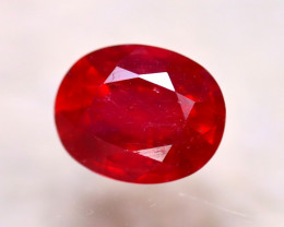 Ruby 3.52Ct Madagascar Blood Red Ruby E0624/A20