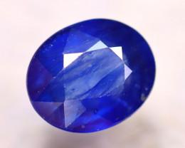 Ceylon Sapphire 5.16Ct Royal Blue Sapphire E0626/A23