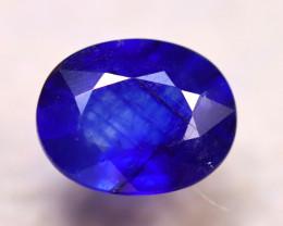 Ceylon Sapphire 4.79Ct Royal Blue Sapphire Opal E0627/A23