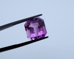 8.38 CT FREE SHIPPING! Custom Fancy Cut Purple Amethyst (Uruguay)
