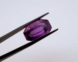14.74 CT FREE SHIPPING! Custom Fancy Cut Purple Amethyst (Uruguay)
