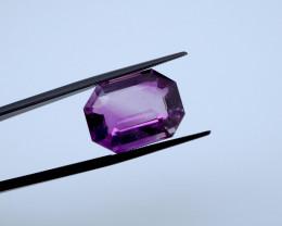14.91 CT FREE SHIPPING! Custom Fancy Cut Purple Amethyst (Uruguay)