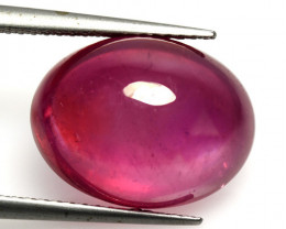 ~STUNNING~ 11.97 Cts Silky Pastel Red Mozambique Ruby Composite Cabochon
