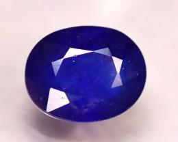 Ceylon Sapphire 26.21Ct Royal Blue Sapphire DR210/A43