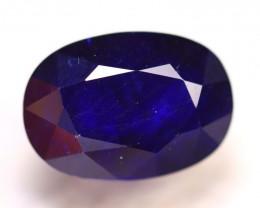 Ceylon Sapphire 28.30Ct Royal Blue Sapphire ER71/A23