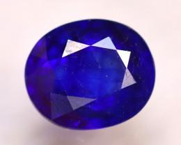 Ceylon Sapphire 4.00Ct Royal Blue Sapphire E1410/A23