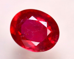 Ruby 3.35Ct Madagascar Blood Red Ruby E1412/A20