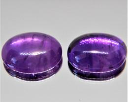 16.87 Cts Amazing Rare Purple Amethyst Loose Gemstone Pairs