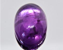 12.15 Cts  Amazing Rare Purple Amethyst Loose Gemstone