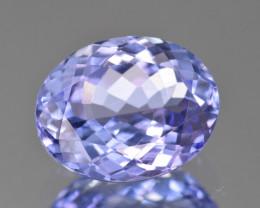 Natural Tanzanite 4.09 Cts Top Grade  Faceted Gemstone