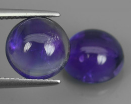 8.55 CTS AWESOME NATURAL ROUND PURPLE~VIOLET AMETHIYST GEM!!
