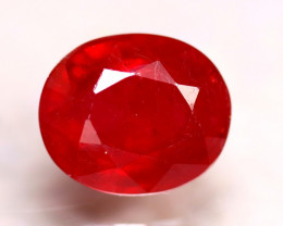 Ruby 7.49Ct Madagascar Blood Red Ruby E2424/A20