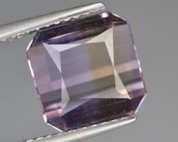 Natural Ametrine 4.40 Cts Top Quality Gemstone