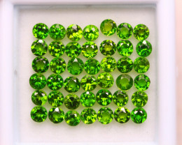 4.07ct Natural Chrome Diopside Round Cut Lot D367