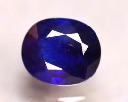 Ceylon Sapphire 6.00Ct Royal Blue Sapphire DR254/A23