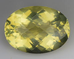 11.20 Cts Lemon Quartz Brilliant Color and Luster ~ LQ20