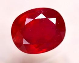 Ruby 5.69Ct Madagascar Blood Red Ruby  ER127/A20