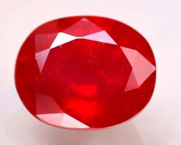 Ruby 5.13Ct Madagascar Blood Red Ruby EF3009/A20