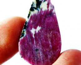 23.55 CT Natural - Unheated Red Ruby Slice Rough