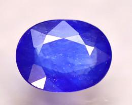 Ceylon Sapphire 5.39Ct Royal Blue Sapphire DF0517/A23