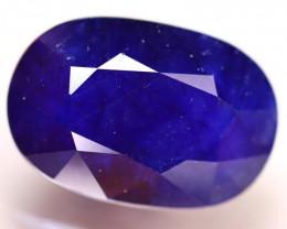 Ceylon Sapphire 27.66Ct Royal Blue Sapphire DR284/A23