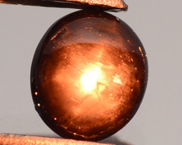 0.76 Carat Very Rare Black Star Cats Eye Gemstone