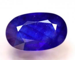 Ceylon Sapphire 17.62Ct Royal Blue Sapphire ER157/A23