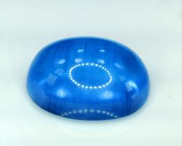 Aquamarine,9.40 Carats Top Quality Blue Aquamarine Cabochon