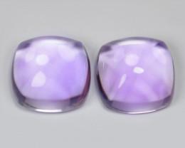 12.30 Cts 2 Pcs Amazing Rare Natural Purple Amethyst Loose Gemstone