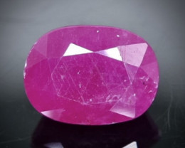 3.27 Crt  Ruby Faceted Gemstone (Rk-76)