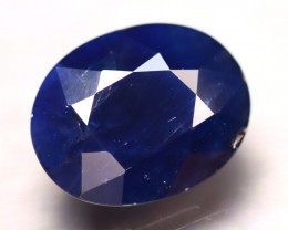 Blue Sapphire 8.61Ct Natural Blue Sapphire DR330/B39