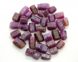300 CT Ultra Rare Good Size Ruby @ Tanzania