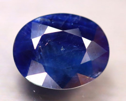 Blue Sapphire 7.58Ct Natural Blue Sapphire ER190/B39