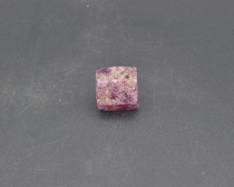 Natural Ruby Crystal with 16.81 Cts from Guinea