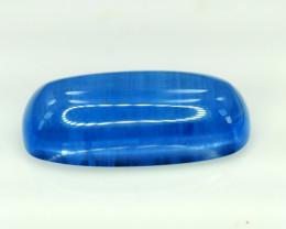 Aquamarine, 12.35 Carats Top Quality Blue Aquamarine Cabochon