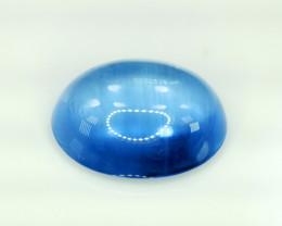 Aquamarine, 7.25 Carats Top Quality Blue Aquamarine Cabochon