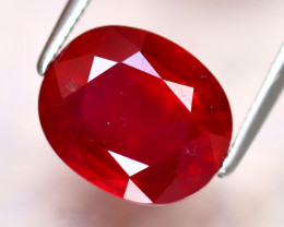 Ruby 5.78Ct Madagascar Blood Red Ruby DF2926/A20