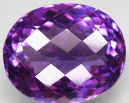 19.89  Ct. Top Quality 100% Natural Rich Purple Amethyst Uruguay Unheated