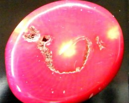RED CORAL LARGE BEAD   DRILLED  56.20 CTS [MX4075]