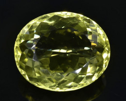 17.69 Crt  Lemon Quartz  Faceted Gemstone (Rk-86)