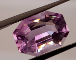7.2 CT Unheated Intense Purple Amethyst (Uruguay)