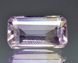 Natural Ametrine 5.75 Cts Top Quality Stone