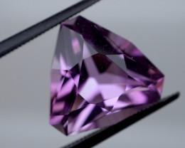 6.49 CT Unheated Rich Purple Amethyst (Uruguay)
