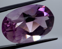 23.27 CT Unheated Rich Purple Amethyst (Uruguay)