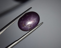 Natural Star Ruby 10.66 Cts from Guinea