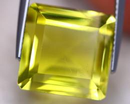 15.69Ct Natural Lemon Quartz Square Cut Lot B2470