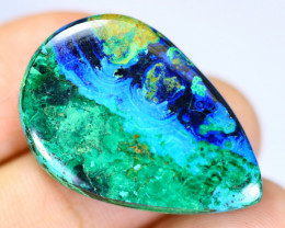 31.19cts Natural Earth Stone Azurite Malachite /KL447