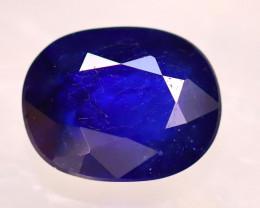 Ceylon Sapphire 2.49Ct Royal Blue Sapphire E0708/A23