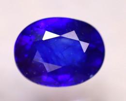 Ceylon Sapphire 2.20Ct Royal Blue Sapphire D0808/A23