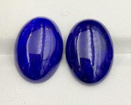 20.90 Carats lapis lazuli Cabochon